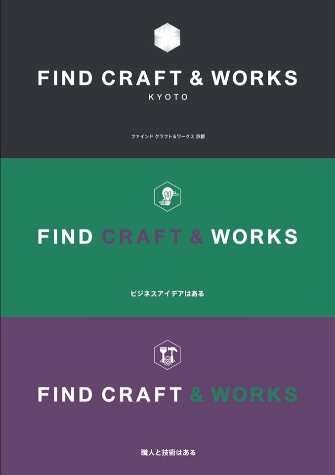 京都府 / FIND CRAFT & WORKS3