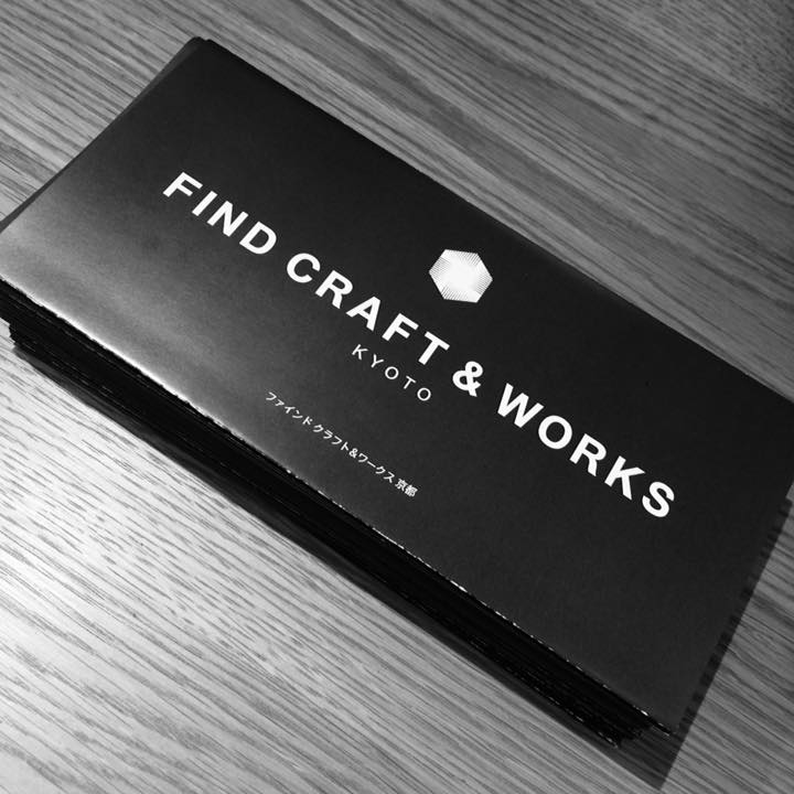 京都府 / FIND CRAFT & WORKS5