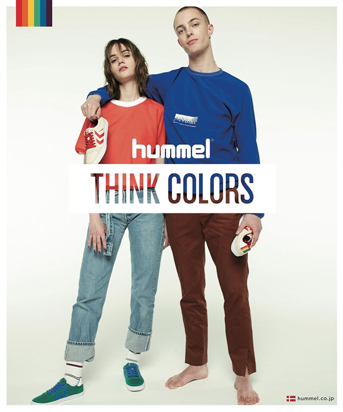 hummel  THINK COLORS 2017 SS1