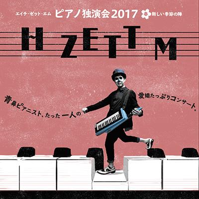 H ZETT M / SPRING PIANO CONCERT