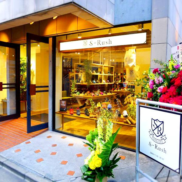 S-RUSH / Shoes shop4