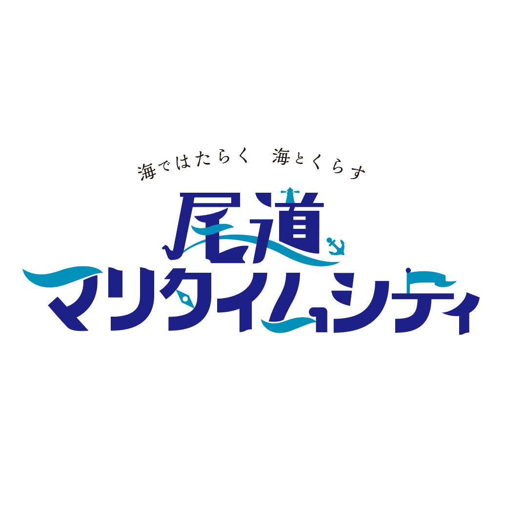 広島県尾道市 / 尾道マリタイムシティ1
