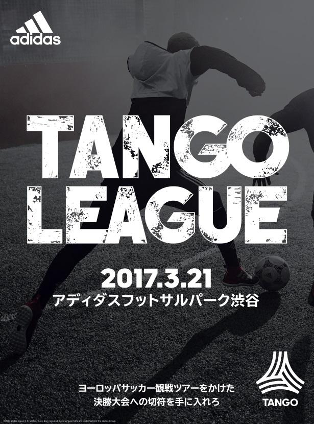 adidas  TANGO LEAGUE1