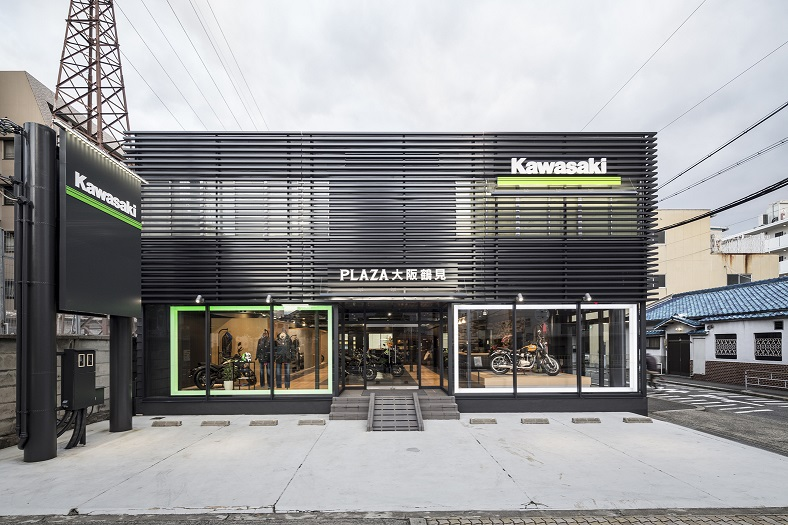 KAWASAKI MOTORS JAPAN / PLAZA LOGO4