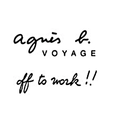 agnis b.  off to work!!  champaign web