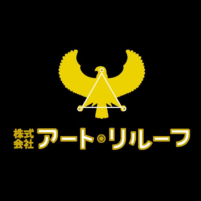 株式会社アート・リルーフ1