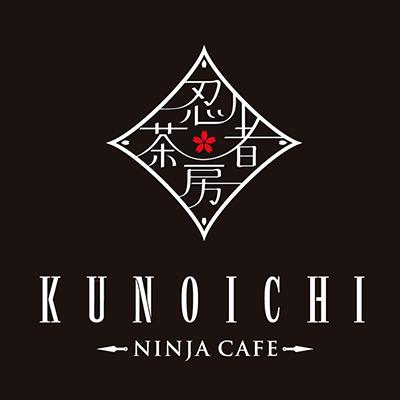 忍者茶房 KUNOICHI