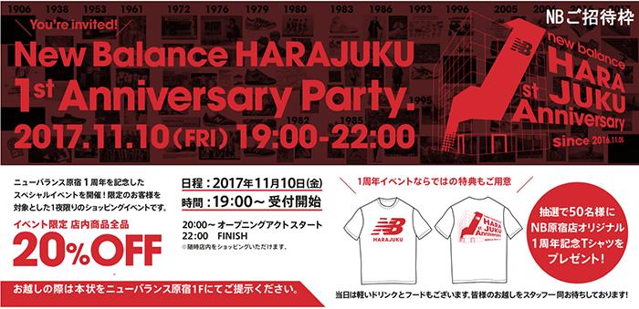 NewBalance HARAJUKU 1st Anniversary4