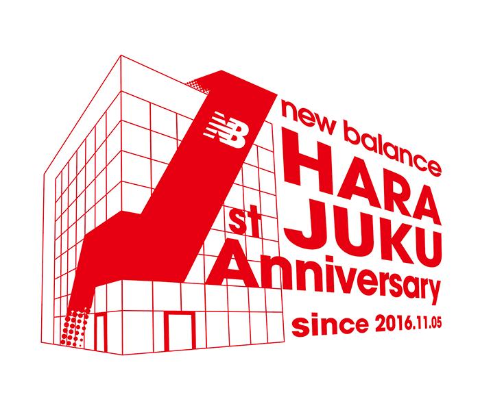 NewBalance HARAJUKU 1st Anniversary5