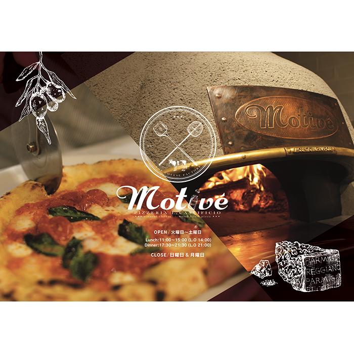 Motivé | Cheese factory & Pizzeria4