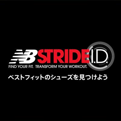 NB STRIDE ID  CM