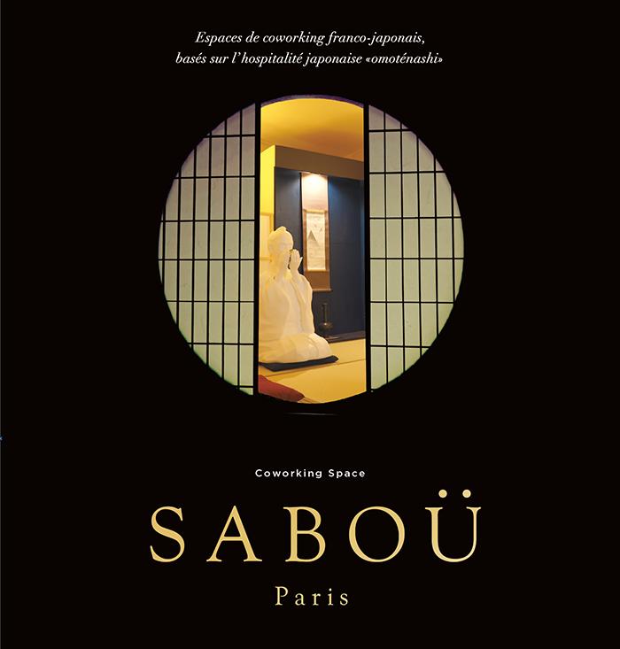 SABOU   Paris2
