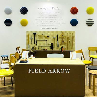 FIELD ARROW Booth Design 2018