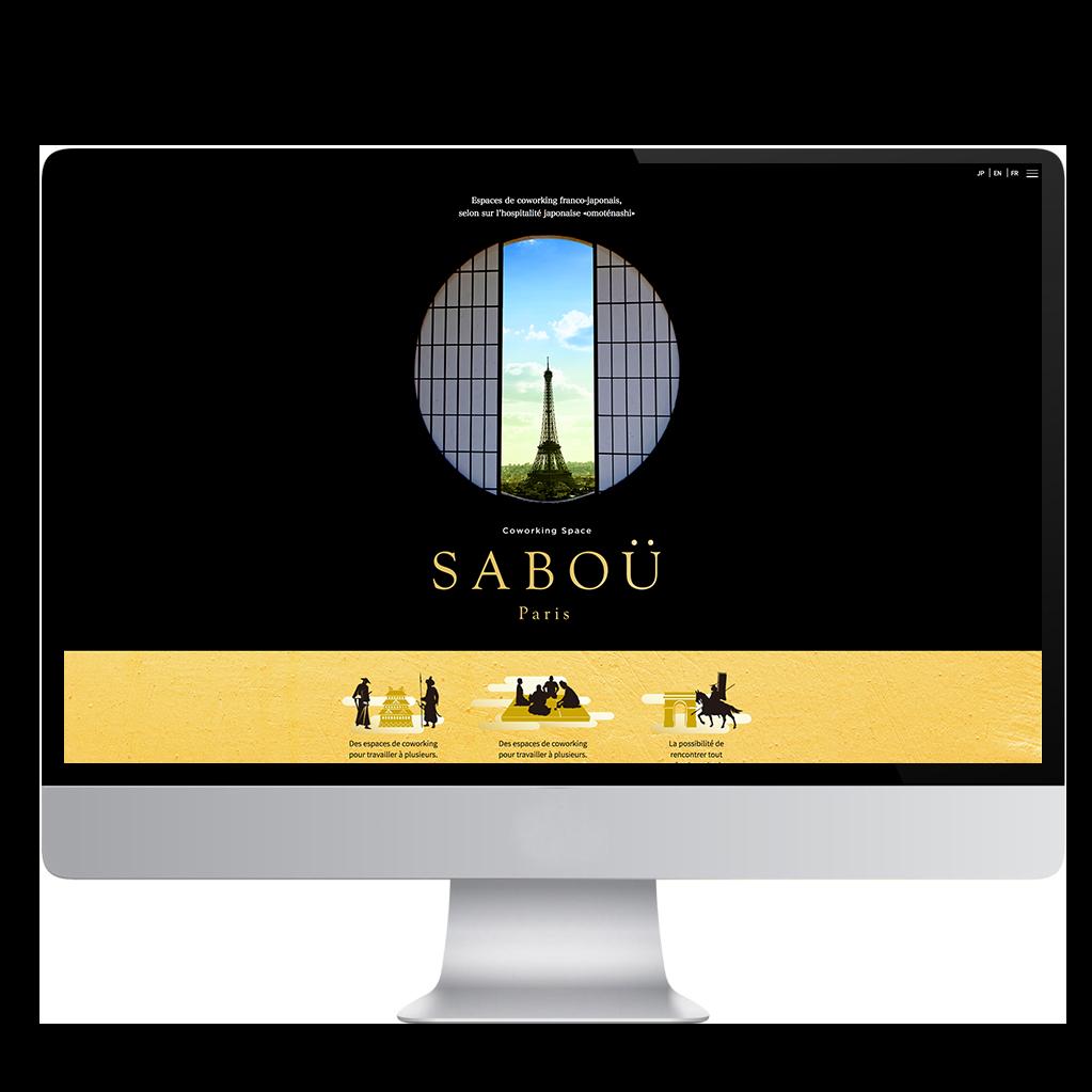 SABOU   Paris5