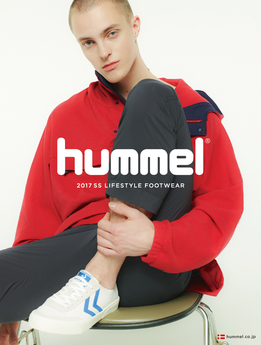 hummel  THINK COLORS 2017 SS5