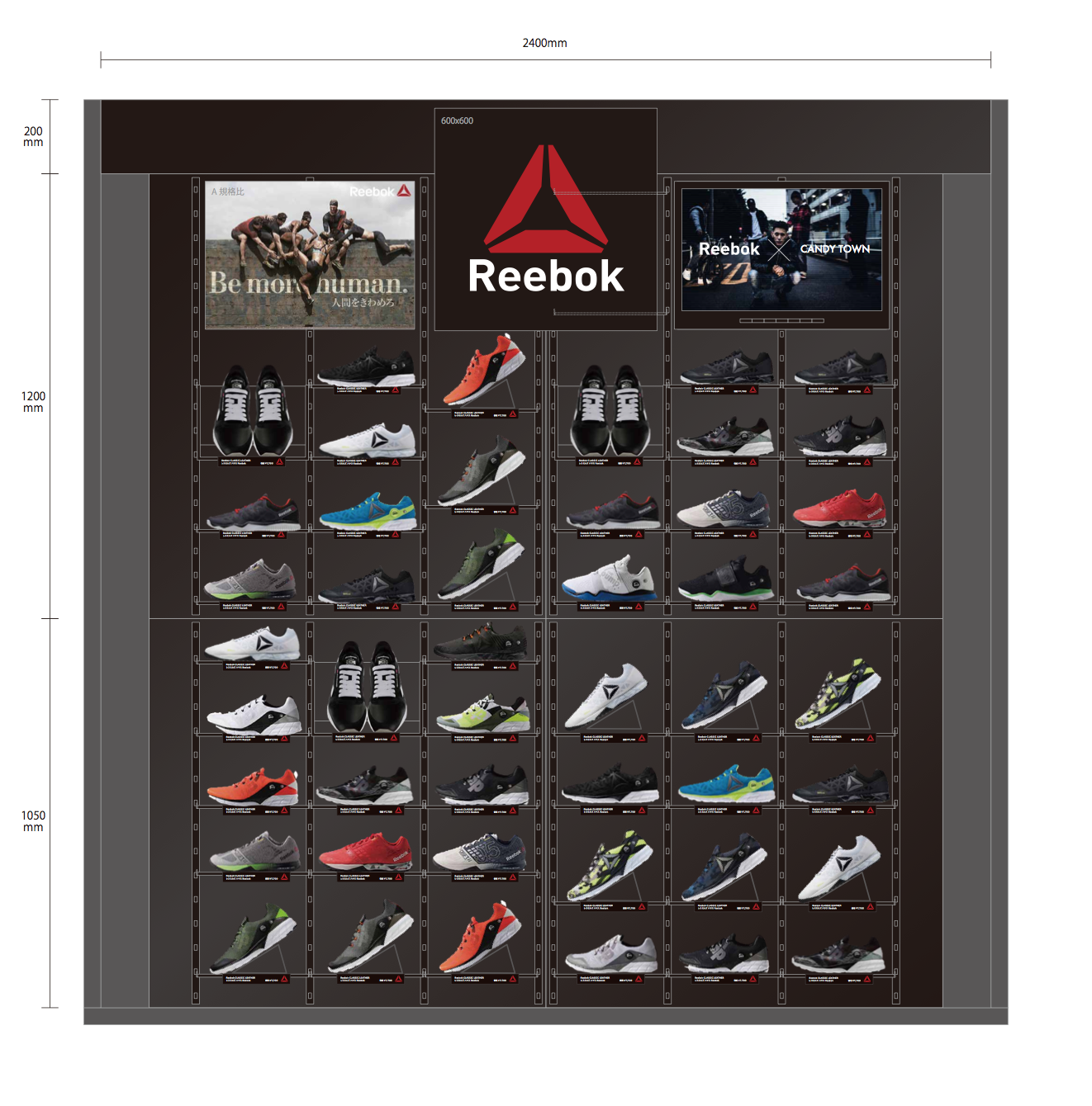 Reebok - Xebio Sports -    Shelf design1