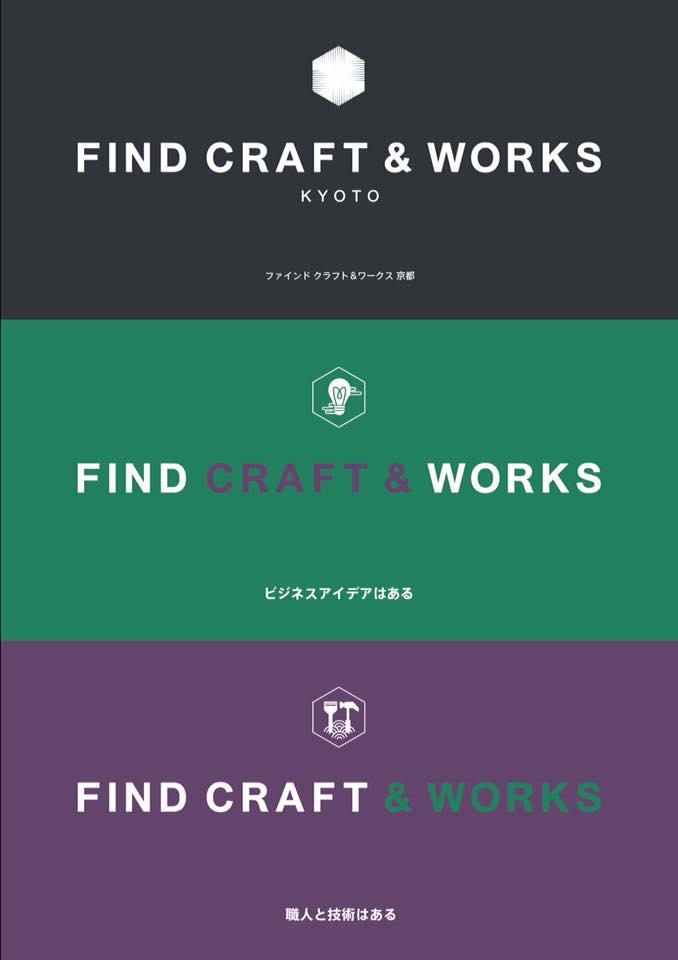 京都府 / FIND CRAFT & WORKS3