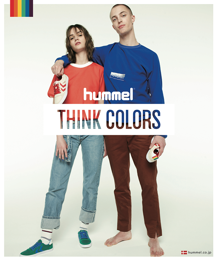 hummel  THINK COLORS 2017 SS1