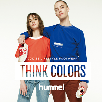hummel  THINK COLORS 2017 SS