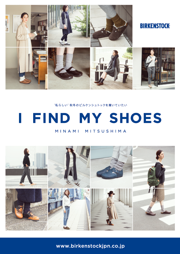 BIRKENSTOCK / I FIND MY SHOES1