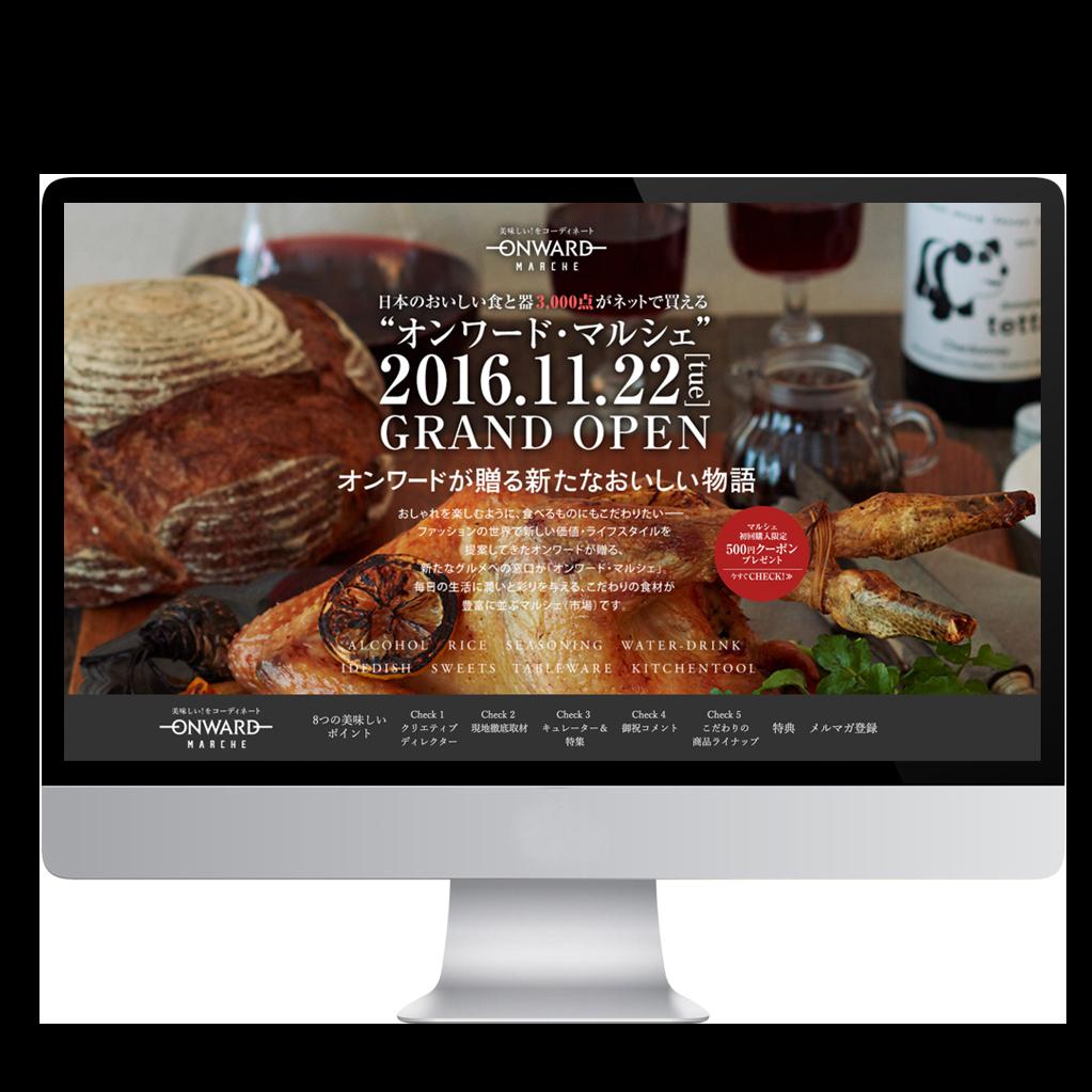 ONWARD樫山 / ONWARD MARCHE2