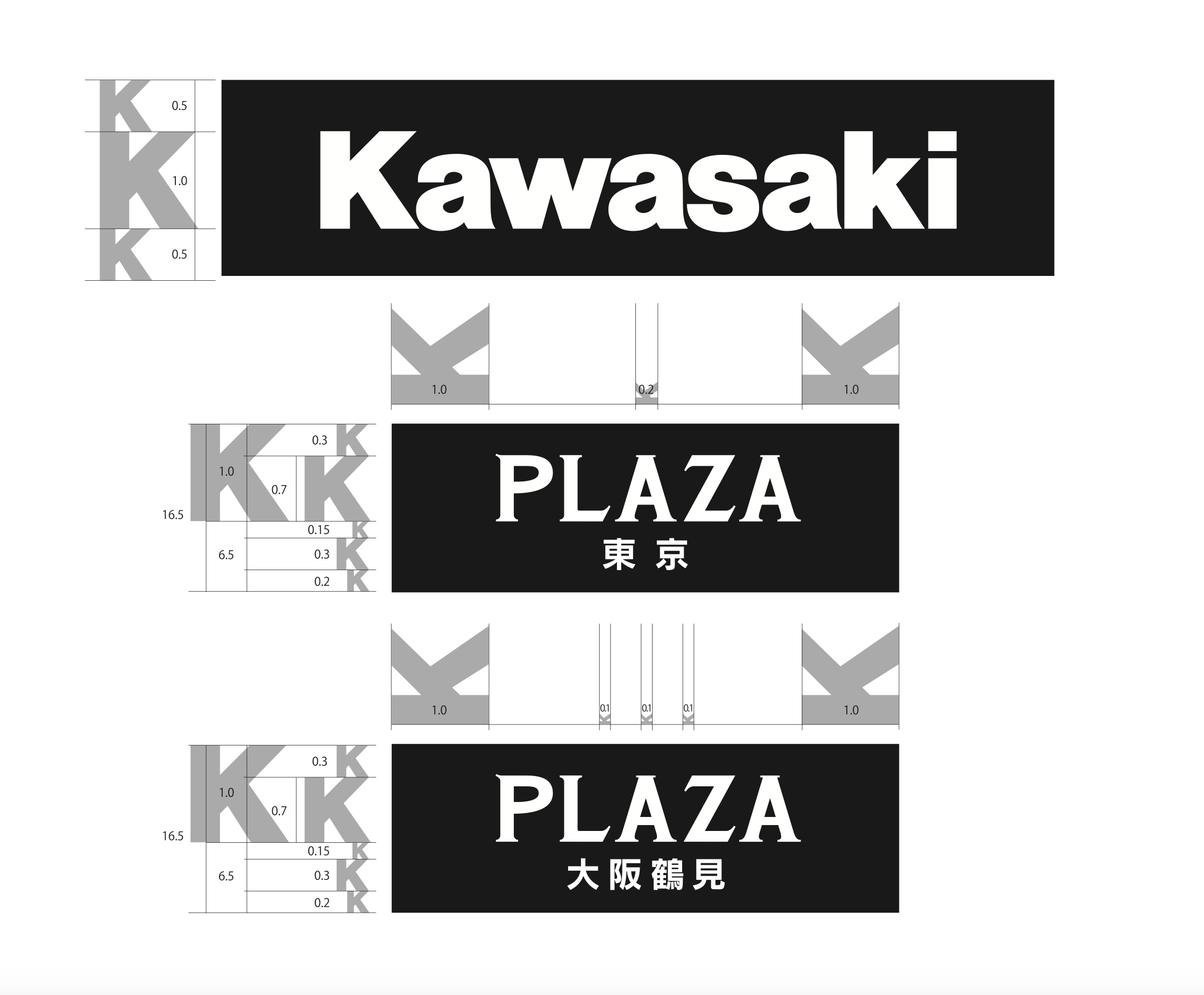 KAWASAKI MOTORS JAPAN / PLAZA LOGO3