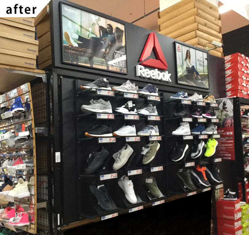 Reebok - Xebio Sports -    Shelf design2