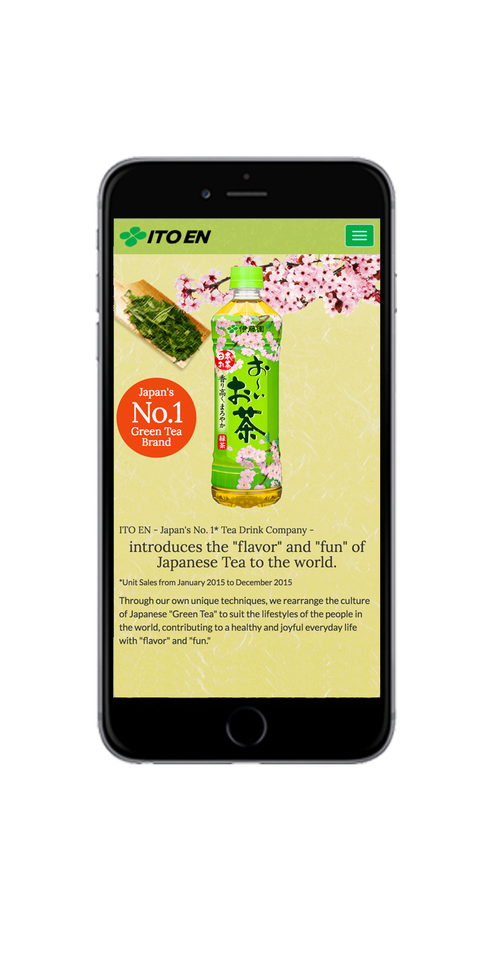ITO-EN  oi- Ocha  INTERNATIONAL MICRO SITE2