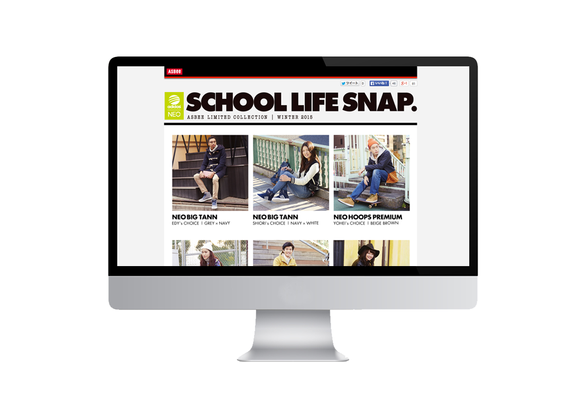 adidas neo - ASBEE CHAMPAIGN SCHOOL LIFE SNAP.3