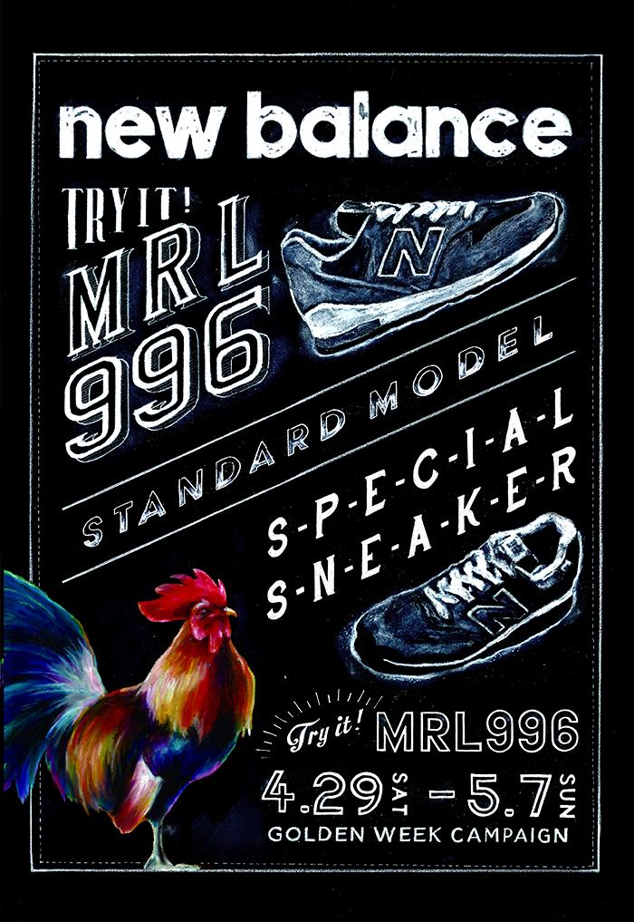 NewBalance / Try it! 996 CHAMPAIGN1