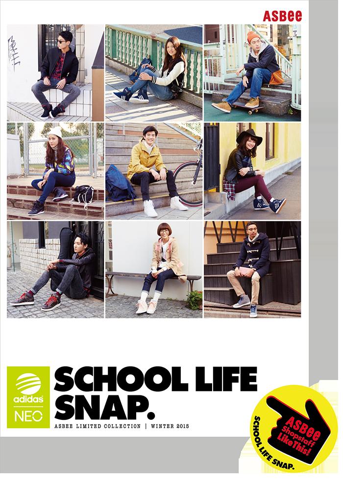 adidas neo - ASBEE CHAMPAIGN SCHOOL LIFE SNAP.1