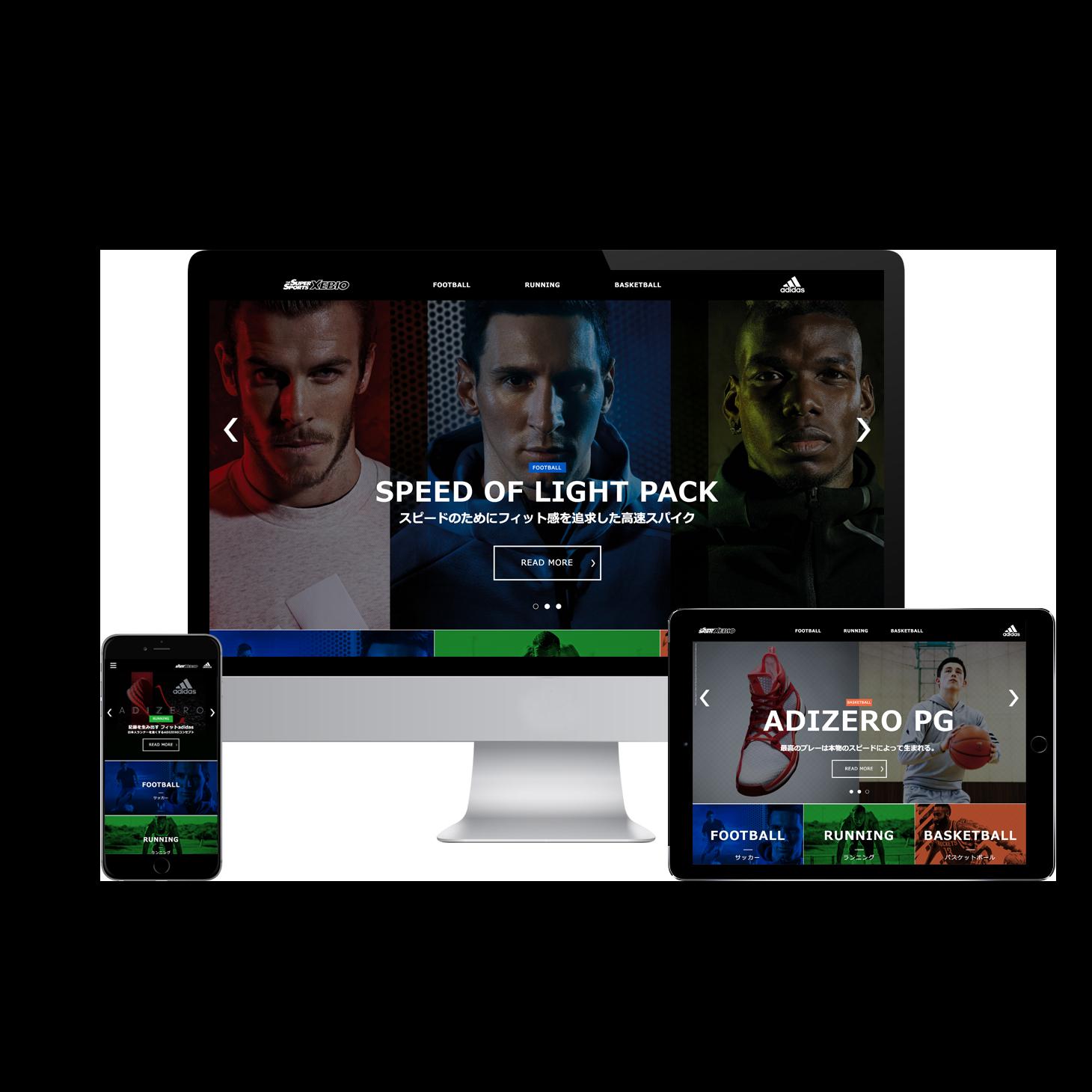 Xebio / adidas micro site1