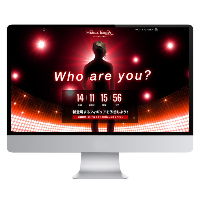 Madame Tussaud's -Who are You?- campaign site1