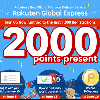 Rakuten Global Express / 日・中・英 Global site.