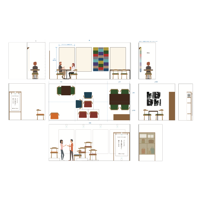 FIELD ARROW -share finger- Booth Design1
