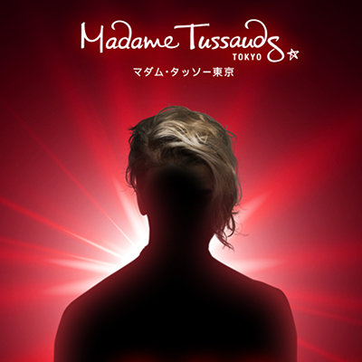 Madame Tussaud's -Who are You?- campaign site