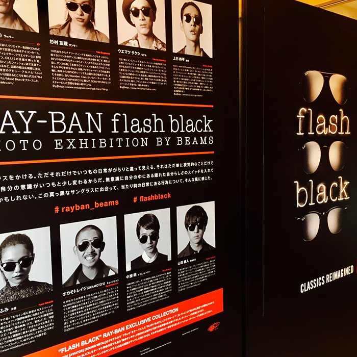 RAY-BAN flash black PHOTO EXHIBITION by Beams3