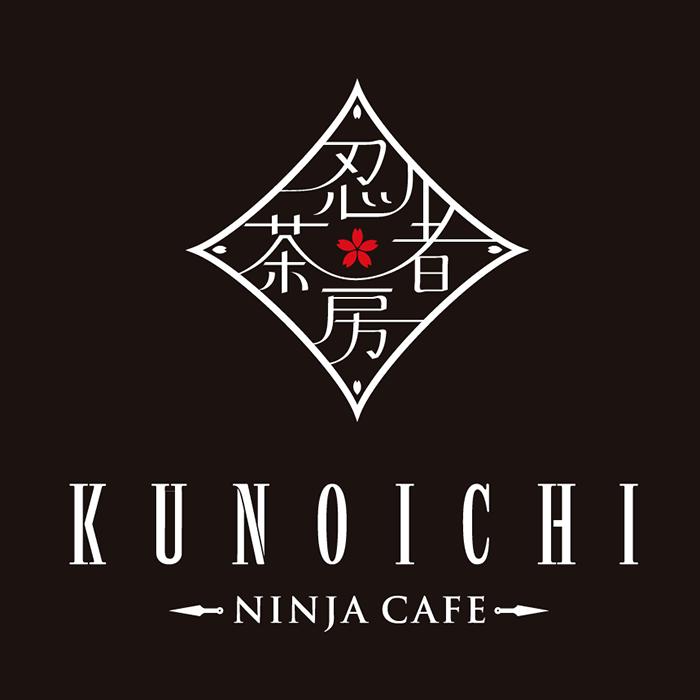 忍者茶房 KUNOICHI1