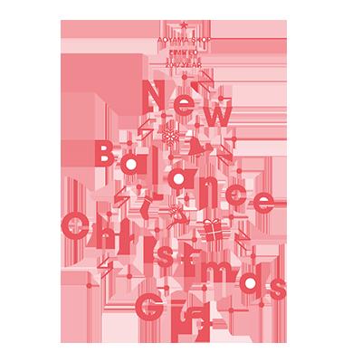 NewBalance Christmas Campaign