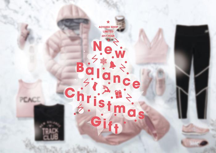 NewBalance Christmas Campaign1