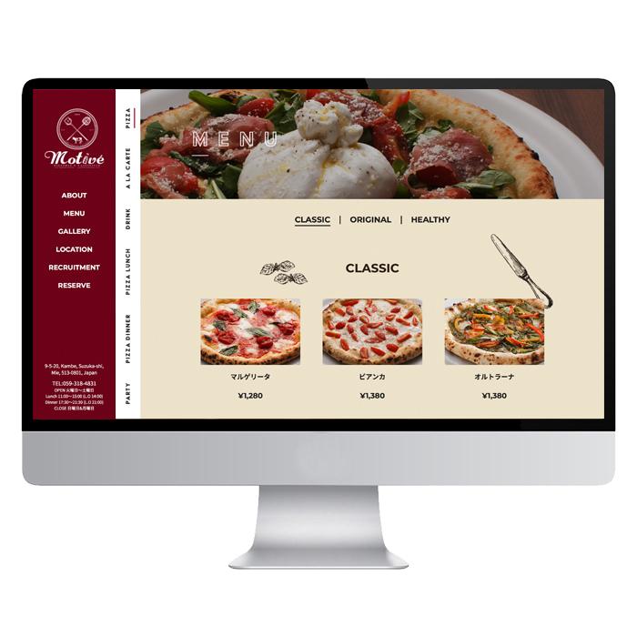 Motivé | Cheese factory & Pizzeria2