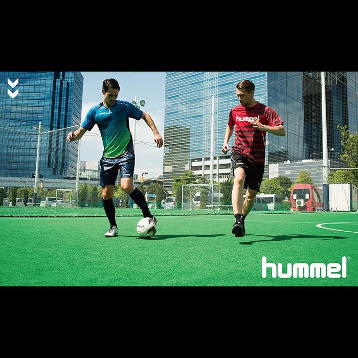 hummel 201SS1