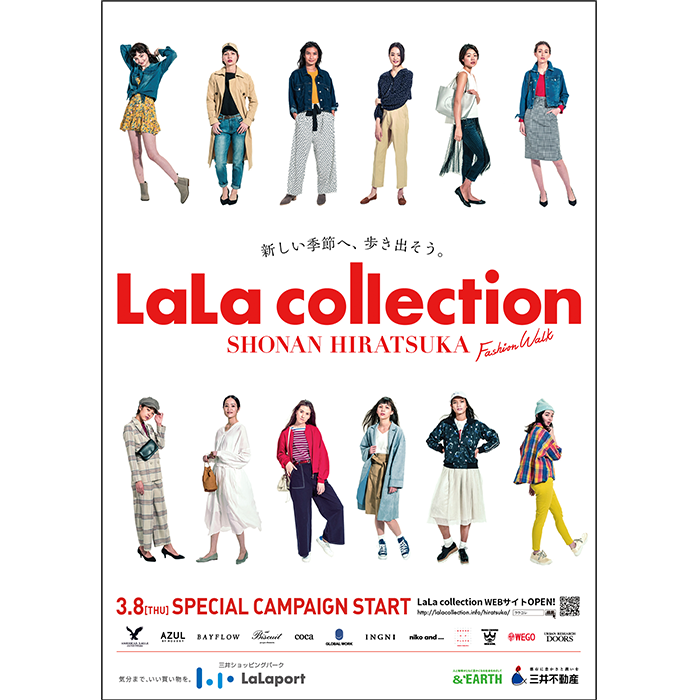 LaLa collection 湘南平塚1