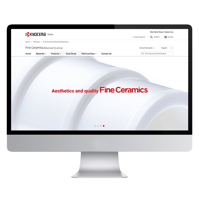 KYOCERA global / Fine Ceramics2