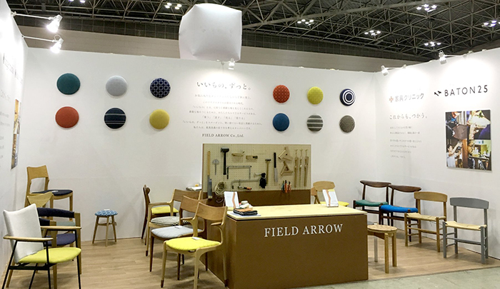 FIELD ARROW Booth Design 20184