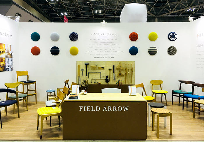 FIELD ARROW Booth Design 20182