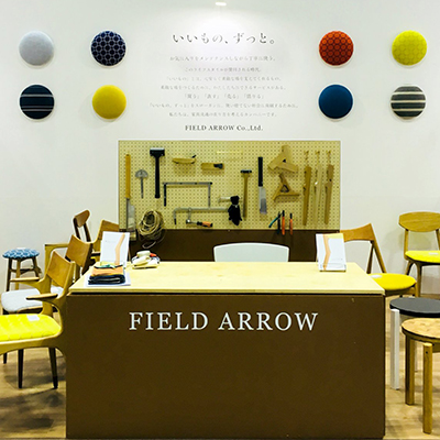 FIELD ARROW Booth Design 2018