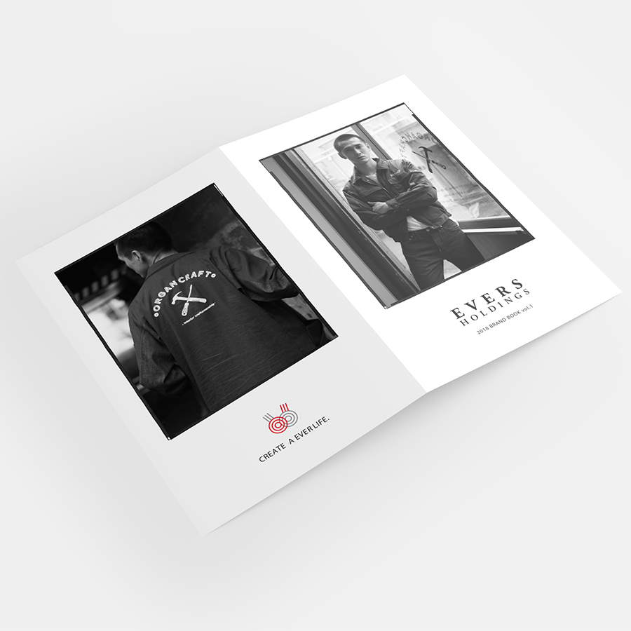 EVERS HOLDINGS  BRAND BOOK1