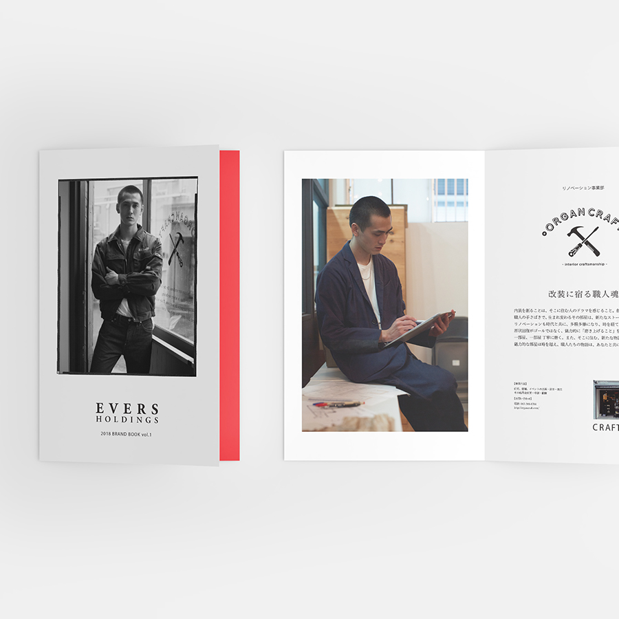 EVERS HOLDINGS  BRAND BOOK2