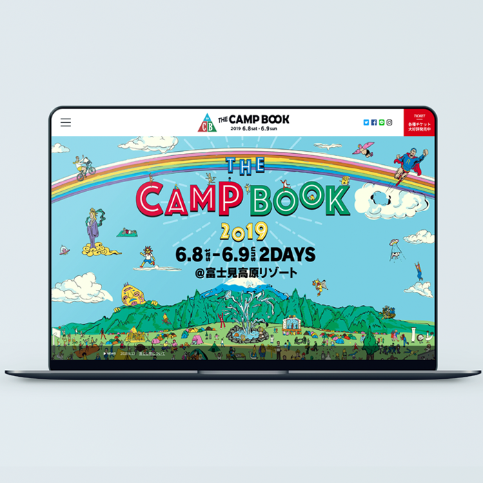 THE CAMP BOOK 2019 VISUAL4